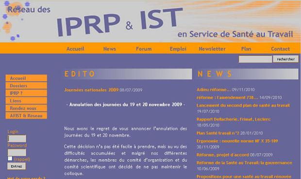 Le premier site de l'AFIST en 2005